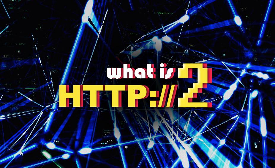 Τι είναι το HTTP/2 και πώς ενεργοποιείται στην φιλοξενία σας