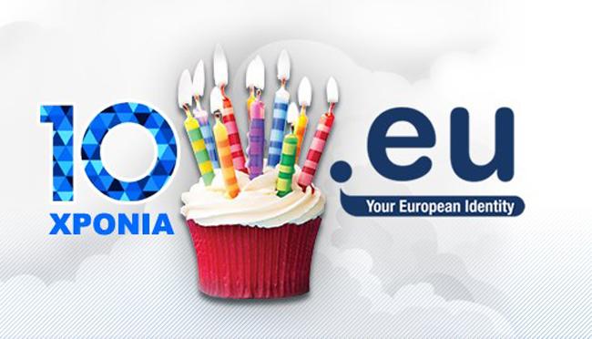 Μοναδική προσφορά .EU domain & 60% έκπτωση hosting!