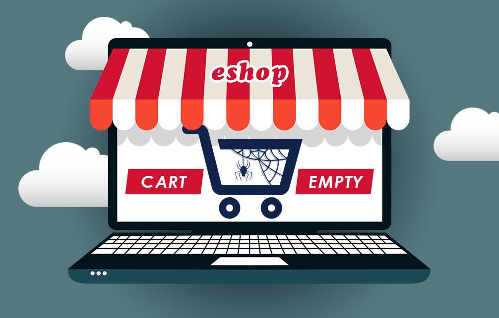 Γιατί το e-shop σου δεν έχει την επιτυχία που του αξίζει