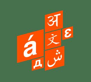 Πολύγλωσσο