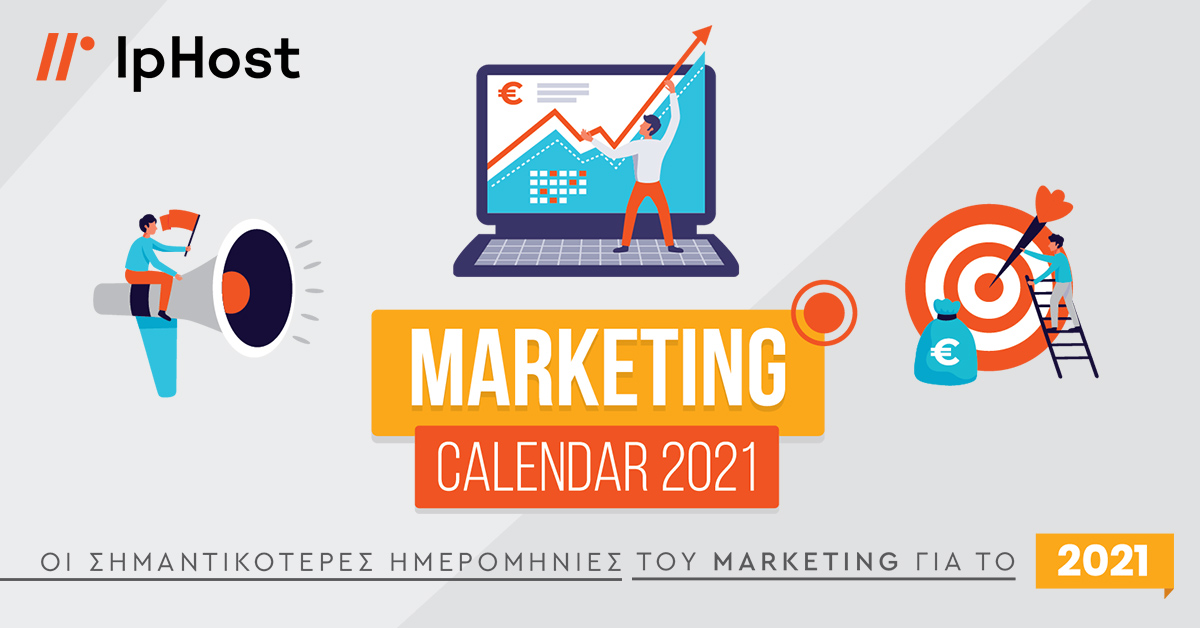 IpHost Marketing Calendar 2021